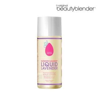 【beautyblender】專用清潔150ML(原廠公司貨)