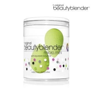 【beautyblender】精緻迷你美妝蛋-萊姆綠(原廠公司貨)