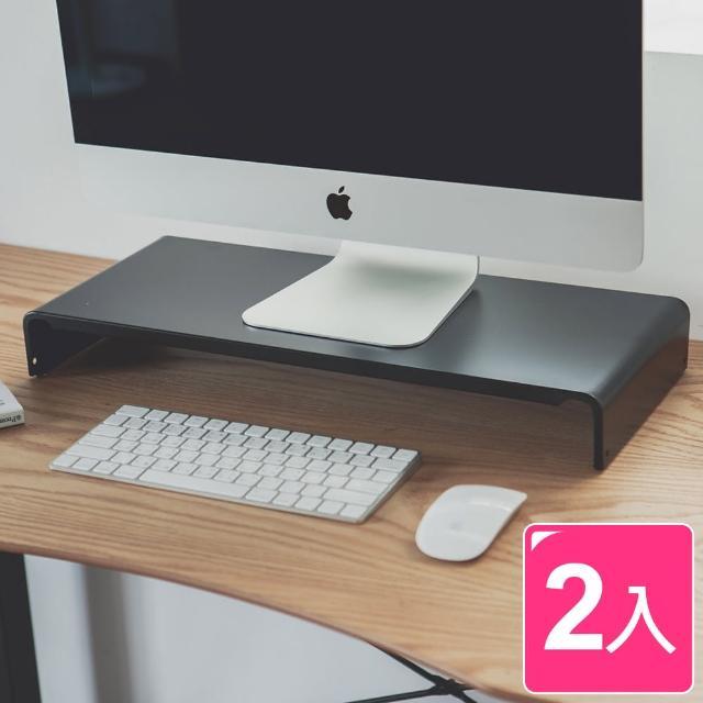 【完美主義】第二代高質感鋼製LCD螢幕架/桌上架-2入組(三色可選)/