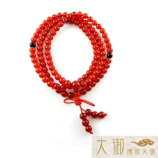 【大御佛教文物】佛教七寶紅瑪瑙念珠(2018)