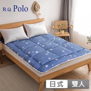 【R.Q.POLO】超厚型MIT日式榻榻米和室床墊/厚度12cm/(雙人5x6.2尺-多款任選)