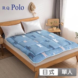 【R.Q.POLO】超厚型MIT日式榻榻米和室床墊/厚度12cm/多款任選(單人)