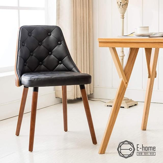 【E-home】Jasper賈斯帕拉扣曲木餐椅