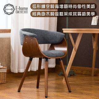 【E-home】E-home Melinda梅琳達曲木餐椅 灰色(餐椅)