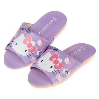 【布布童鞋】HelloKitty凱蒂貓45周年紫色親子室內拖鞋(Y9K685F)
