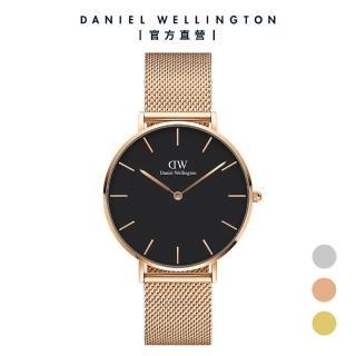 【Daniel Wellington】DW 手錶 官方旗艦店 36mm玫瑰金框 Petite 香檳金x黑錶面 米蘭金屬錶