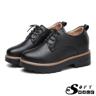 【SOFT WALK 舒步】真皮輕量厚底內增高防水台時尚休閒牛津鞋(黑)