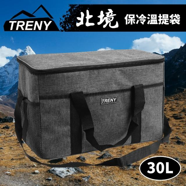 【TRENY】北境保冷溫提袋