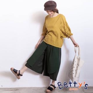 【betty's 貝蒂思】開襟排釦拼接褲裙(深綠)
