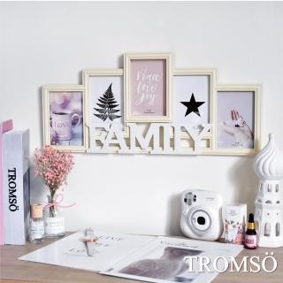 【TROMSO】北歐FAMILY5框組-白框(相框組合相框)