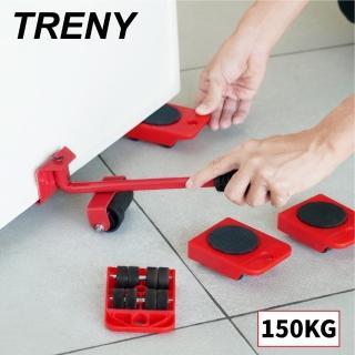 【TRENY】家具搬家移動器(家具移動、150KG)
