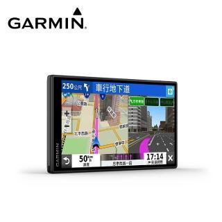 【GARMIN】DriveSmart 55 5.5吋 車用衛星導航