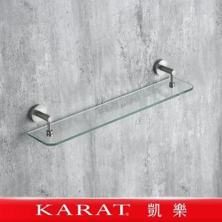 【KARAT凱樂】Aubrey 化妝平台(強化玻璃平台/平台夾/304不鏽鋼)