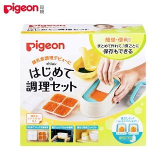 【Pigeon 貝親】副食品調理器皿(離乳用品調理器)