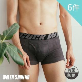【non-no 儂儂】抗菌防臭加工平口褲(6件入 吸濕排汗 抗菌防臭 耐穿耐洗)