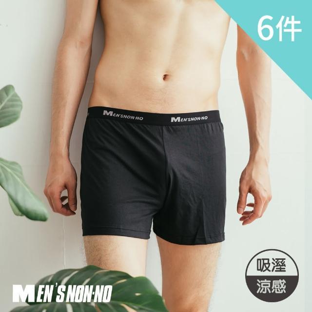 【non-no 儂儂】涼感平口褲(6件入 特殊組織設計 優異伸縮彈性)