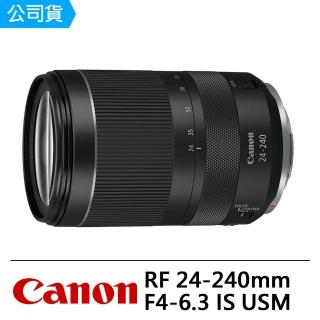 【Canon】RF 24-240mm F4-6.3 IS USM(公司貨)