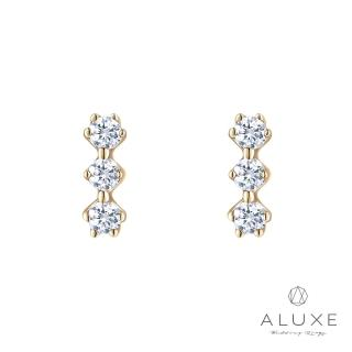【A-LUXE 亞立詩】Shine系列 10K 流星雨鑽石耳環
