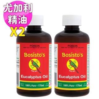 【Bosistos 貝思多】尤加利精油BP級升級版175mlx2(澳洲百年品牌貝思多 國家級認證防蹣淨化)