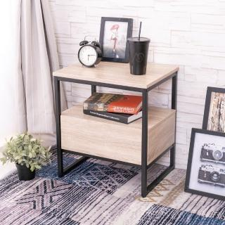 【AS】艾倫黑鐵小茶几DIY-44.5x35x50.5cm(兩色可選)