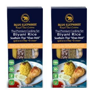 【藍象-買一送一】泰式宮廷料理組合-南泰雞肉黃薑飯(300gX2)