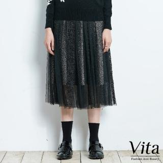 【mysheros 蜜雪兒】VITA 金蔥多層紗長裙(黑)