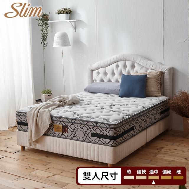 【SLIM奢華紓壓型】新一代銀離子蠶絲紓壓獨立筒床墊-雙人5尺/