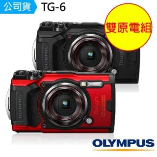 【OLYMPUS】TG-6 防水 潛水 相機 雙電池組(TG6 元佑公司貨)