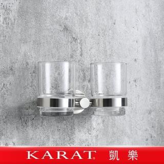 【KARAT凱樂】Aubrey 雙杯牙刷杯(漱口杯架/牙刷杯架/304不鏽鋼)