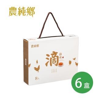 【農純鄉】常溫滴雞精(8入*50g/盒-共6盒)