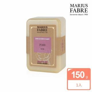 【MARIUS FABRE 法鉑】法蘭西玫瑰乳油木草本皂(150g)