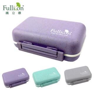【Fullicon護立康】環保防潮保健盒/藥盒(保健食品/藥品/小物收納盒)