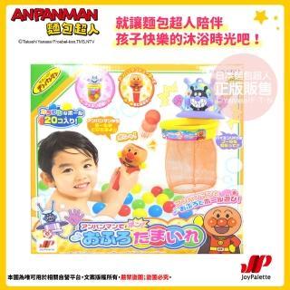 【ANPANMAN 麵包超人】麵包超人神射手!洗澡投籃玩具(3歲-)