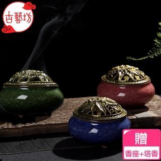 【古藝坊】冰裂薰香爐(贈葫蘆香座+塔香1盒)