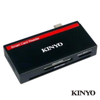【KINYO】Type-C 多合一晶片讀卡機KCR-513(防疫優先 在家工作、上課必備)