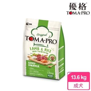 【TOMA-PRO 優格】經典系列狗飼料-成犬 羊肉+米  13.6 公斤(小顆粒/毛髮柔亮配方)