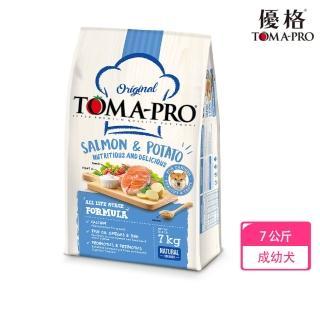 【TOMA-PRO 優格】經典系列狗飼料-成幼犬 鮭魚+馬鈴薯 7 公斤(敏感膚質配方)