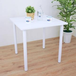 【美佳居】寬80x高75/公分-正方形書桌/餐桌/工作桌/電腦桌(二色可選)