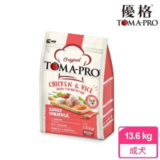 【TOMA-PRO 優格】經典系列狗飼料-成犬 雞肉+米 13.6 公斤(高適口性配