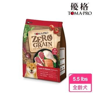 【TOMA-PRO 優格】零穀系列狗飼料-0%零穀 羊肉+鮭魚 5.5 磅(全年齡犬用 敏感配方)