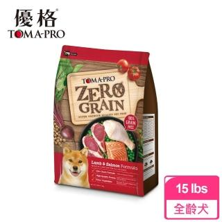 【TOMA-PRO 優格】零穀系列狗飼料-0%零穀 羊肉+鮭魚 15 磅(全年齡犬用 敏感配方)