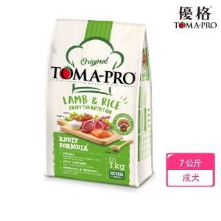 【TOMA-PRO 優格】經典系列狗飼料-成犬 羊肉+米  7 公斤(小顆粒/毛髮柔亮配方)
