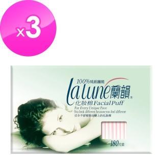 【蘭韻】紙纖化妝棉180片3入裝(180片/盒;3盒/組)