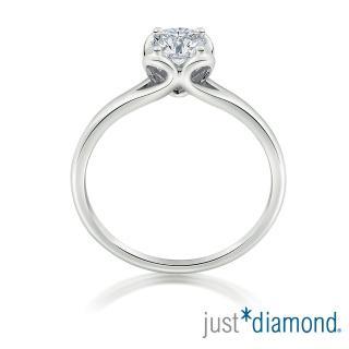 【Just Diamond】With Love GIA 33分 I/SI1 18K金鑽石戒指