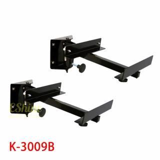【EShine】夾式壁掛型喇叭架(K-3009B)