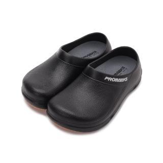 【PROMARKS】23-25 cm  女鞋 排水廚師鞋 黑
