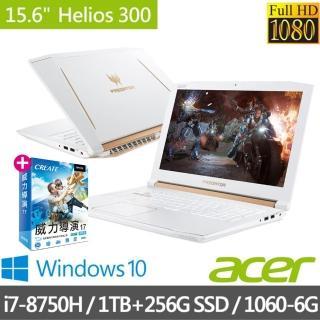 【贈威力導演】Acer PH315-51-77MC 15.6吋筆電-白金版(i7-8750H/8G/1TB+256G SSD/GTX1060-6G/W10)