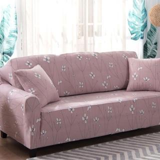 【生活家飾】舒適超柔高彈性沙發套1+2+3人座(年度感恩精選款)