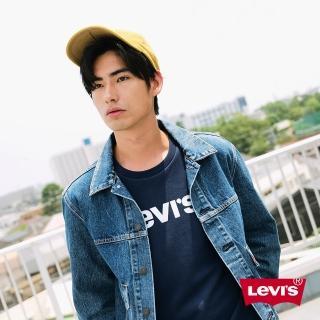 【LEVIS】男款 大學T / 金屬銀Logo / 內刷毛