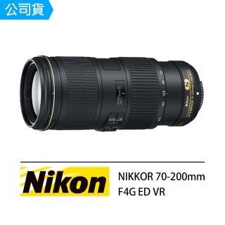 【Nikon 尼康】AF-S NIKKOR 70-200mm f4G ED VR 遠攝變焦鏡頭(公司貨)